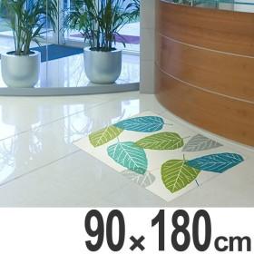 玄関マット Office & Decor Gepresste 90×180cm ( 業務用 屋内 建物内 オフィス 事務所 来客用 デザイン オフィス&デコ おしゃれ )