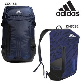 アディダス adidas バックパック 40L DMD04 リュック アディダス通学用バッグ 部活用バッグ大容量 遠征用 合宿用 旅行用