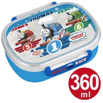 お弁当箱 小判型 きかんしゃトーマス 360ml 子供用 キャラクター ( 弁当箱 ランチボックス 食洗機対応 )