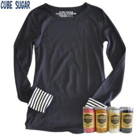 キューブシュガー ボトル入り袖ボーダーロングTシャツ ブラック