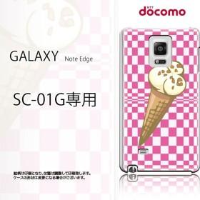 SC-01G スマホ ケース カバー GALAXY Note Edge アイスクリーム キュート