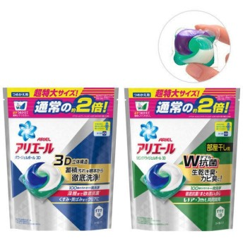 アリエール ジェルボール3D 詰め替え 超特大 パワージェルボール(34粒入)&リビングドライジェルボール(34粒入) 1セット 洗濯洗剤 P&G