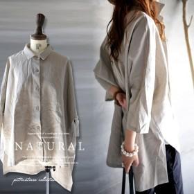 """突き抜けたオトナのカッコよさ。。綿麻ざっくりシャツ・『""""綿麻""""素材のざっくり感、シンプルなのに人と被らないって。』##メール便不可"""