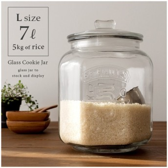 米びつ 米櫃 5kg ガラス 保存容器 ライスストッカー おしゃれ カフェ 北欧 ガラス瓶 保存ビン 保存瓶 7L Glass Cookie Jar(ガラスクッキージャー) Lサイズ