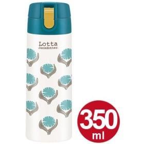 ■在庫限り・入荷なし■水筒 ロッタヤンスドッター 直飲み ワンプッシュステンレスマグボトル 350ml