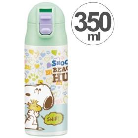 子供用水筒 ストローボトル スヌーピー ビーグルハグ 350ml ステンレス製 キャラクター ( ステンレスボトル ベビー用 赤ちゃん用 保冷 )