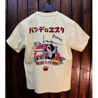 PANDIESTA JAPAN パンディエスタ 熊猫大作戦 刺繍 半袖 Tシャツ 588207 スカイツリー