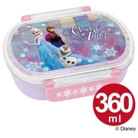 ■在庫限り・入荷なし■お弁当箱 小判型 アナと雪の女王 360ml 子供用 キャラクター
