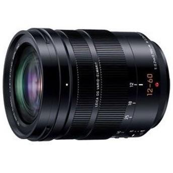 パナソニック H-ES12060 デジタル一眼カメラ用交換レンズ【創業73年、新品不良交換対応】