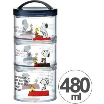 お弁当箱 ランチボックス ボトル型 3段 スヌーピー 480ml キャラクター ( 縦型 弁当箱 食洗機対応 )