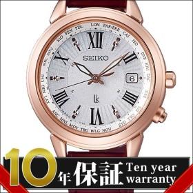 【レビューを書いて10年保証】SEIKO セイコー 腕時計 SSQV022 レディース LUKIA ルキア ソーラー 電波 チタン