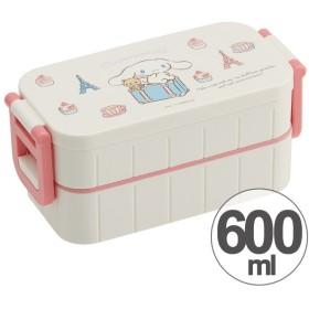 お弁当箱 2段ランチボックス シナモロールトリップ ( ランチボックス 弁当箱 2段弁当箱 )