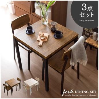 ダイニングテーブルセット 2人用 3点 おしゃれ ダイニングセット 2人掛け 二人用 北欧 カフェテーブルセット 食卓テーブルセット ヴィンテージ インダストリアル