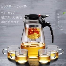 ガラスポット ティーポットティーカップ 耐熱透明急須水出し茶ポット お茶急須 耐熱ガラス 茶器 コーヒーポット PC材質 おしゃれ800ML