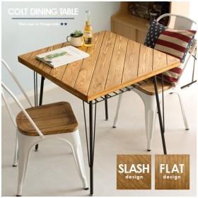 ダイニングテーブル 2人用 おしゃれ 単品 カフェテーブル 食卓テーブル 二人用 正方形 北欧 木製 西海岸 ミッドセンチュリー 無垢 アイアン