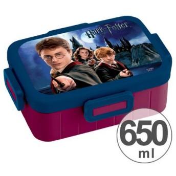 ■在庫限り・入荷なし■お弁当箱 ハリー・ポッター Harry Potter 4点ロックランチボックス 1段 650ml ( 食洗機対応 弁当箱 4点ロック式 仕切り付 )