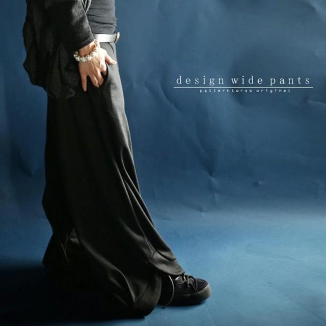 ワイドシルエットで創る旬コーデ。裾デザインワイドパンツ・再販。『裾デザインに拘りを、ワイドパンツに魅力満載。』##メール便不可