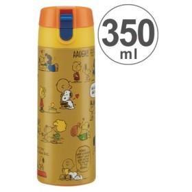 ■在庫限り・入荷なし■水筒 スヌーピー&フレンズ 直飲み ワンプッシュステンレスマグボトル 350ml