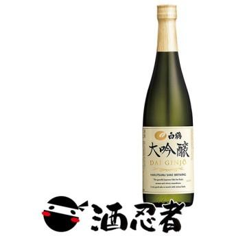 白鶴 大吟醸 720ml