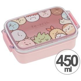 お弁当箱 角型 すみっコぐらし みにっコい〜っぱい 450ml 子供用 キャラクター ( タイトランチボックス 食洗機対応 弁当箱 )