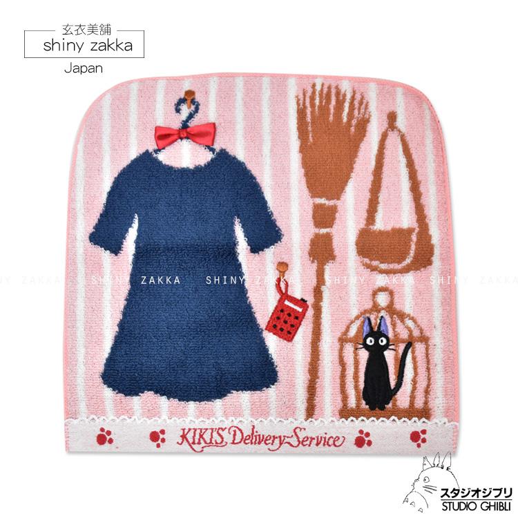 日本毛巾-宮崎駿魔女宅急便小方巾-玄衣美舖