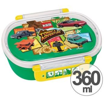 お弁当箱 小判型 トミカ 360ml 子供用 キャラクター ( 弁当箱 食洗機対応 ランチボックス プラスチック製 )