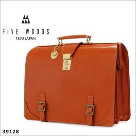 FIVE WOODS ファイブウッズ TRAD ダレスバッグ L 39128