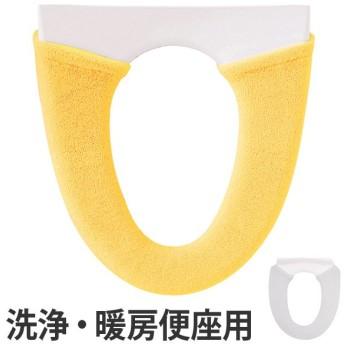洗浄暖房専用ベンザカバー ラスター ( トイレ 便座カバー 洗浄暖房型 )