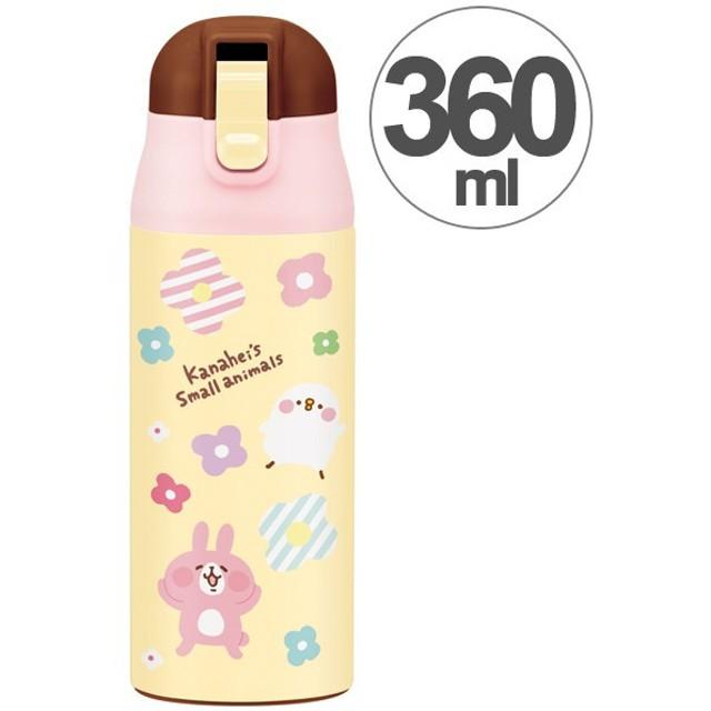 水筒 カナヘイの小動物 直飲み ワンプッシュステンレスマグボトル 360ml ( ステンレスボトル 保温 保冷 ステンレス製 )