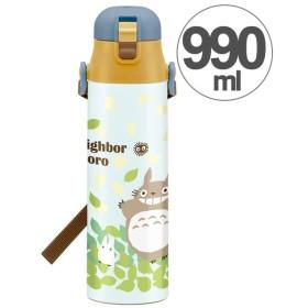 水筒 となりのトトロ そらいろ 直飲み ワンプッシュダイレクトボトル 990ml ステンレス製 ( ステンレスボトル 保冷 超軽量 コンパクト )