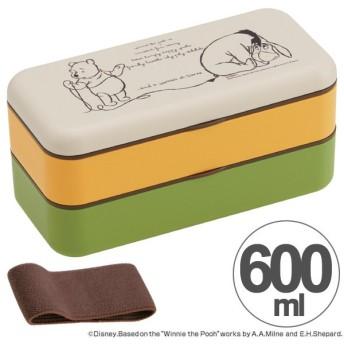 お弁当箱 シンプルランチボックス 2段 くまのプーさん スケッチ 600ml 箸付き ベルト付き ( 弁当箱 ランチボックス 食洗機対応 )