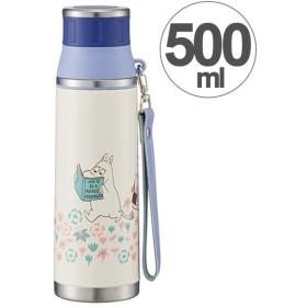 水筒 ムーミン お花畑 直飲み ステンレスマグボトル 500ml ストラップ付き ( ステンレスボトル 保温 保冷 )