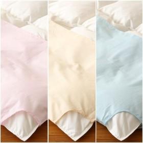 西川産業・掛け布団カバー・ダブル えり部分の汚れを防止 東京西川・ブロード衿カバー/ダブルサイズ