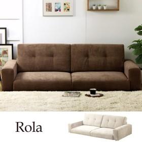 ■在庫限り・入荷なし■ローソファ 三人掛け Rola(ローラ) 幅180cm ( ソファー 椅子 )