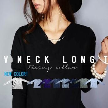 Vネック ロンT トップス 綿 綿100% VネックロンT・9月11日20時〜再再販。発送は9/20〜。(50)メール便可