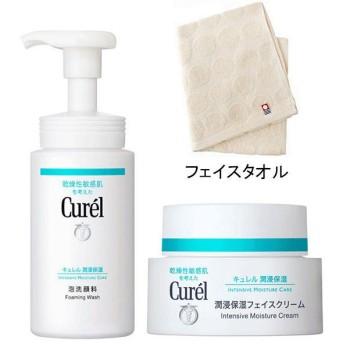数量限定Curel(キュレル)泡洗顔料&フェイスクリーム タオル付 花王 I5MmU4MzAx