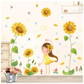 ウォールステッカー ウォールシール 壁シール 壁紙シール 壁面装飾 壁装飾 室内装飾 ヒマワリ ひまわり 向日葵 お花 フラワー 女の子 トンボ イン
