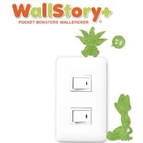 ウォールステッカー WallStory+ POCKET MONSTERS shibaful(ひとやすみ・・・)キモリ&ナゾノクサ ( ポケモン ポケットモンスター シール 芝生 )