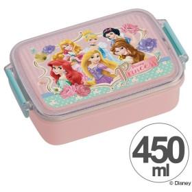 お弁当箱 角型 ディズニープリンセス 450ml 子供用 キャラクター ( タイトランチボックス 食洗機対応 弁当箱 )
