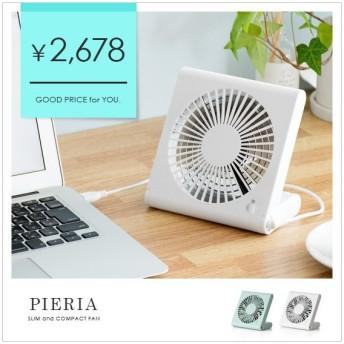 扇風機 DCモータ 卓上扇風機 おしゃれ 小型扇風機 USB 乾電池式 コンパクト スリム デスクファン オフィス スタンドファン シンプル サーキュレーター 送風機