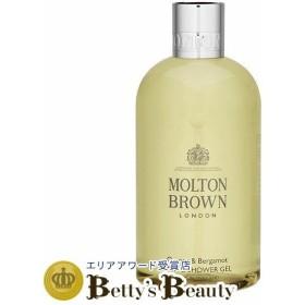 モルトンブラウン オレンジ&ベルガモット バス&シャワージェル  300ml (ボディソープ)  Molton Brown