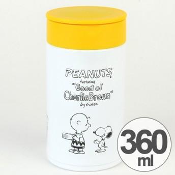 保温弁当箱 スープジャー スヌーピー チャーリーブラウン ピーナッツ 保温スープケース 360ml 軽量タイプ ( 保温 保冷 ステンレス製 )