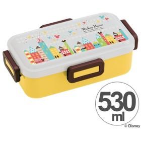 【アウトレット セール】お弁当箱 ミッキーマウス ミッキータウン ふんわり弁当箱 1段 530ml ( 弁当箱 食洗機対応 ランチボックス ドーム型 )