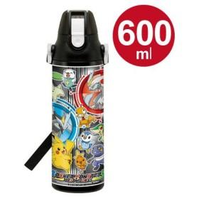 ■在庫限り・入荷なし■子供用水筒 ポケットモンスター ベストウイッシュ 直飲み保冷ステンレスボトル 600ml