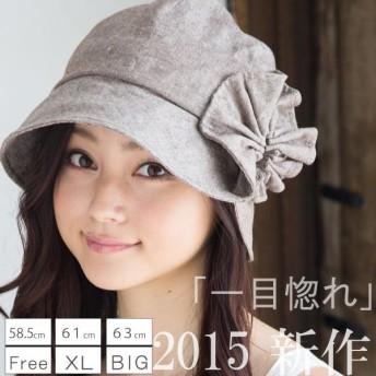 綿麻素材のオシャレなハット 紫外線カット 58.5 61 63 cm 帽子 UV レディース 大きいサイズ サイド花びらダウンハット UVカット ハット 日よけ