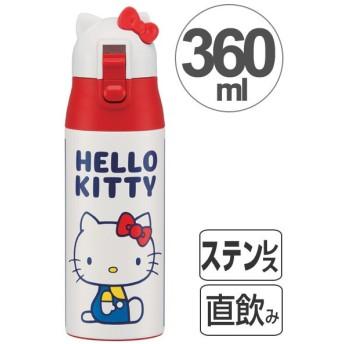 子供用水筒 ハローキティ 直飲み ワンプッシュステンレスマグボトル 360ml ダイカット ( ステンレスボトル 保温 保冷 ステンレス製 )
