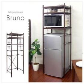 Bruno(ブルーノ) 冷蔵庫ラック デッドスペースをムダなく活用 オシャレなアイアンフレーム ブラウン