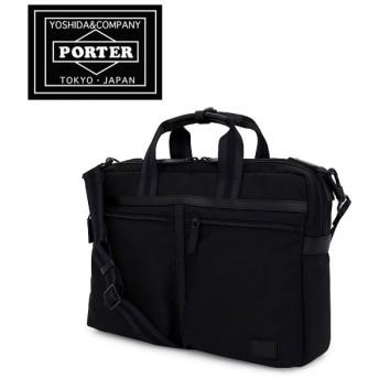 ポーター PORTER ブリーフケース 859-05608 BOND ボンド 2way ビジネスバッグ [PO10]