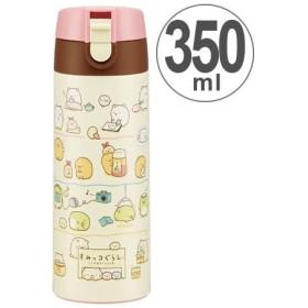 ■在庫限り・入荷なし■水筒 すみっコぐらし 直飲み ワンプッシュステンレスマグボトル 350ml
