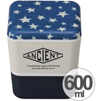 お弁当箱 ANCIENT スクエアネストランチ 星 2段 角型 600ml 保冷剤付 ランチベルト付 ( ランチボックス 弁当箱 入子 )